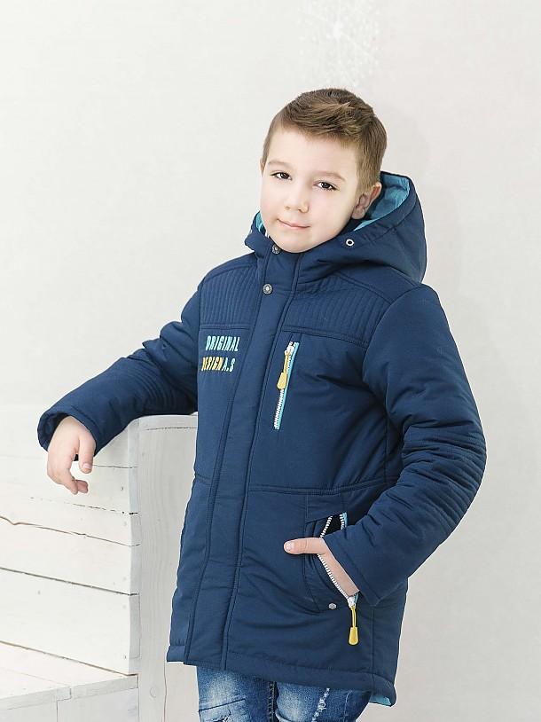 Куртка для мальчика П3459