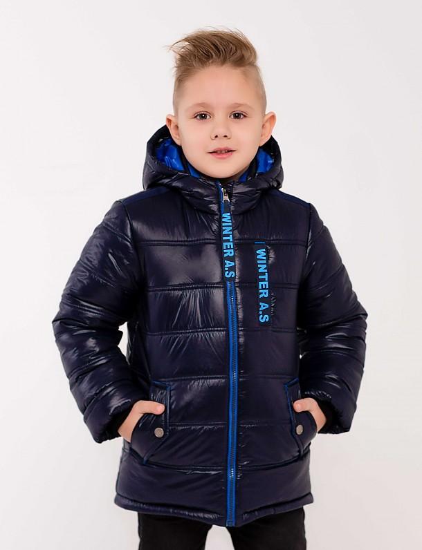 Куртка для мальчика ПЗ-3632