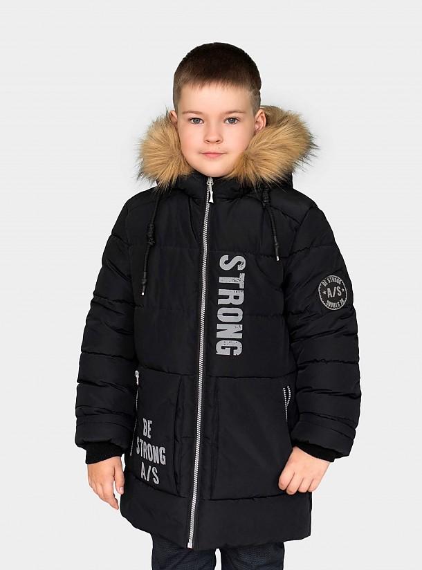 Куртка для мальчика ПЗ-4039