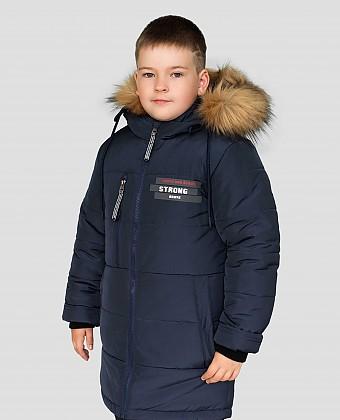 Куртка для мальчика ПЗ-4098