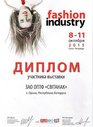За участие в международной выставке