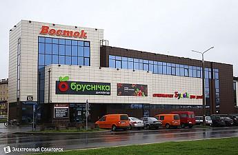 """Сеть супермаркетов """"Буслiк"""""""