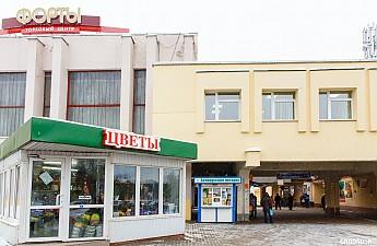 """Дом торговли """"Форты"""" (Гродно Культторг)"""
