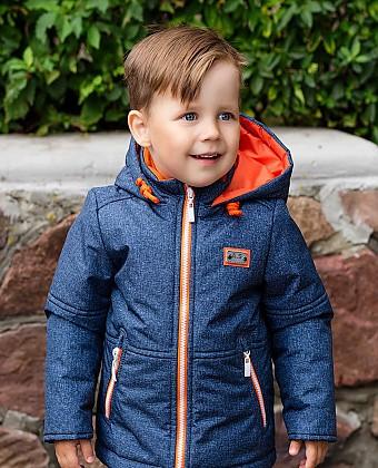 Куртка для мальчика П3515